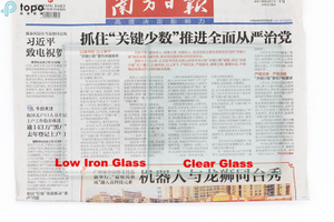 19mm Ultra Clear Low Iron Architectural Float Glass
